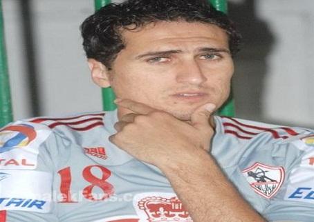 حسين حمدي يعتذر للجهاز الفني ويقرر البقاء في صفوف الفريق