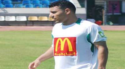 رسمياً..اتحاد الكرة يطالب الزمالك بسداد مستحقات وجيه عبد العظيم