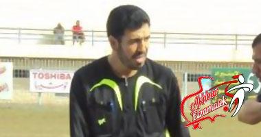 لجنة الحكام تختار محمد عباس لإدارة مباراة الزمالك وبتروجيت