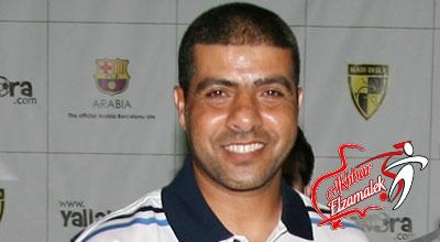 حرس الحدود يواصل تصدره للدورى بفوز صعب علي تليفونات بني سويف