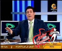 مدحت شلبي يعتذر عن استكمال الاستوديو التحليلى للزمالك ودجلة بسبب مباراة الأهلي