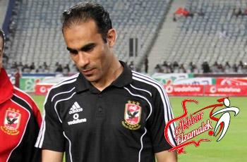 عبد الحفيظ : مباراة المصري صعبة .. وأتمنى الا نخرج فى مدرعة