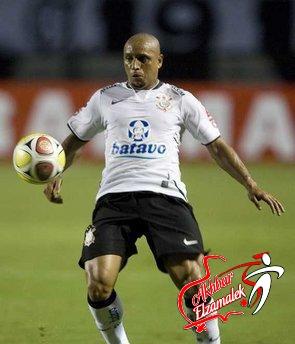 استطلاع رأي: روبرتو كارلوس أفضل ظهير أيسر في تاريخ كرة القدم