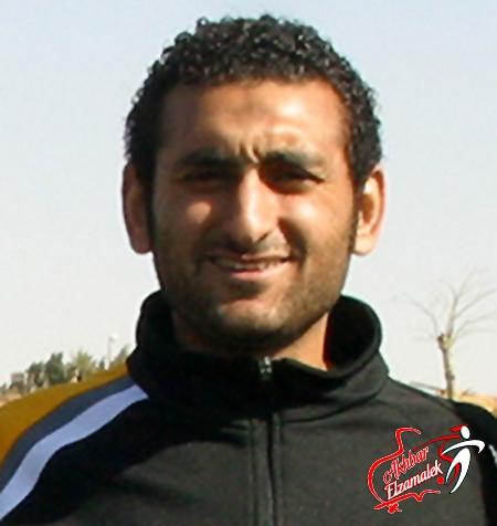 احمد سمير يعود من بلجيكا غدا