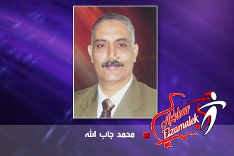 محمد جاب الله يتساءل:  متى تستعيد الكرة المصرية عافيتها