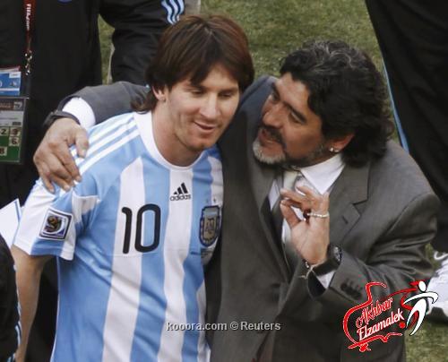 مارادونا يطلب عدم إجراء مقارنة بينه وبين ميسي