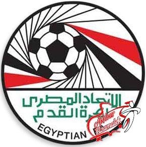 مصير كأس مصر يتحدد عقب أجازة شم النسيم