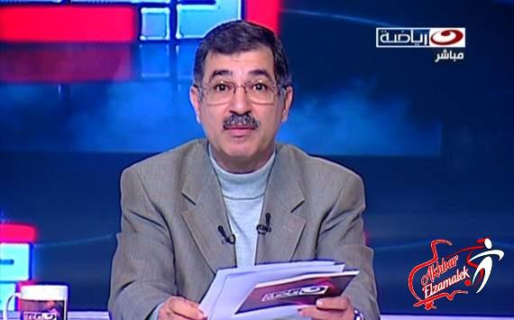 علاء صادق يطالب لاعب الزمالك بالاعتذار للاهلى لهذا السبب