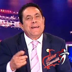 """محمود معروف: لما \""""بتاع النسوان\"""" جاب جون قلت \""""ده ريال مدريد مش الزمالك\"""" !!"""
