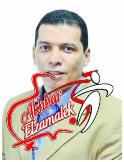 أسامة خليل يكتب : شيكابالا أرجوك العب فى الأهلى!!
