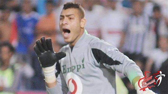 الزمالك يدخل فى مفاوضات لضم محمد أبوجبل حارس إنبى