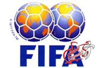الفيفا يلزم اتحاد الكرة بتكفل علاج اللاعبين المصابين مع المنتخب!!