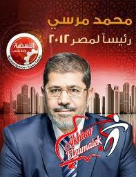 فيديو .. محمود علي لمرسي : يجب التأكيد على أن الرياضة حق اصيل لكل طفل فى الدستور