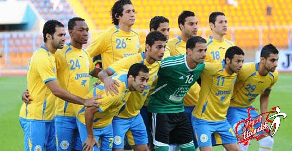 الإسماعيلي يحدد قائمته في البطولة العربية للأندية لكرة القدم