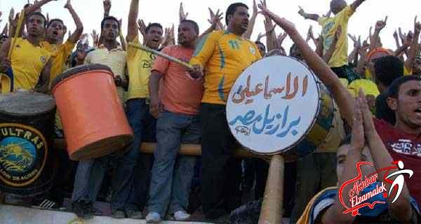 وفد من جماهير الإسماعيلية يتوجه لتقديم التهنئة للمصري البورسعيدي
