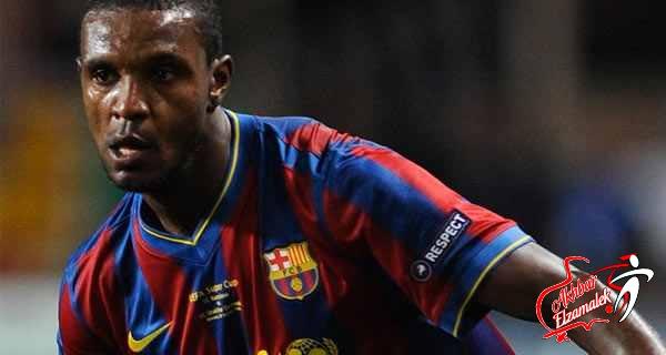 أبيدال نجم برشلونة يستعيد عافيته ويشارك في دوري الأبطال