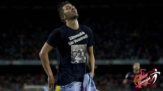 """""""ديفيد فيا"""": المنتخب الإسباني مثل عائلتي"""