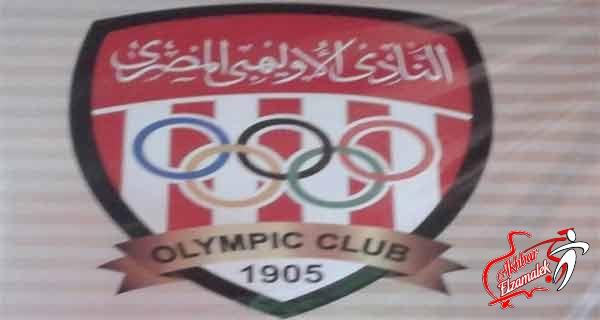 الأوليمبي يعيد شعاره القديم