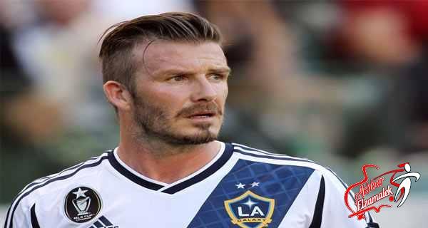 بيكهام يخوض آخر مباراة له مع لوس أنجلس غالاكسي ويرغب في لعب دوري أبطال أوروبا