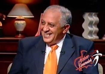 حسن المستكاوي يكتب: افرح يا زمالك