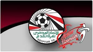 الدرجلي رئيساً للجنة التظلمات باتحاد الكرة المصري