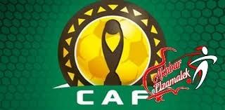 تعرف على الفرق المتأهلة لدور الـ 16 ببطولتي أفريقيا