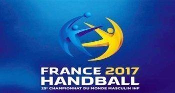 اليوم انطلاق كأس العالم لكرة اليد فى النسخة الـ 25 بفرنسا بمشاركة 24 فريقا
