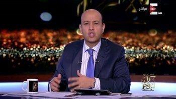 عمرو أديب بعد فوز الزمالك بالسوبر: سيبولي الطلعة دي
