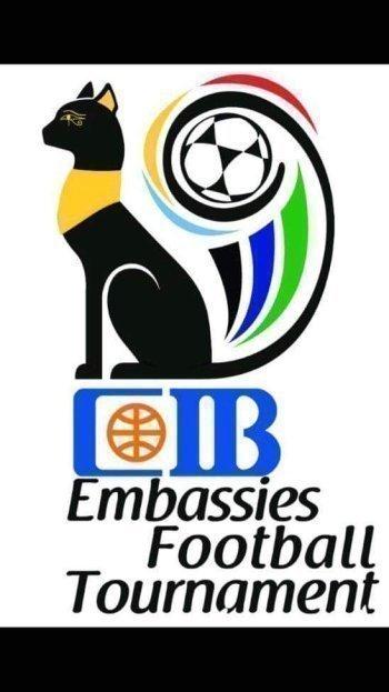 """مصر تستضيف دوري """"سي أي بي"""" للسفارات بالتعاون مع السفارة الالمانية"""