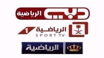 صراع فضائي جديد للحصول على حقوق بث البطولة العربية