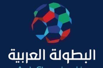 شاهد بث مباشر بدون تقطيع حفل افتتاح البطولة العربية ومباراة الاهلي والفيصلي الاردني