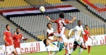 رسميًا | الإمارات تستضيف مباراة السوبر المصري