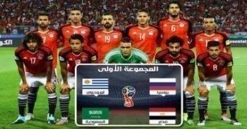 رسميًا | منتخب مصر يواجه البرتغال وبلغاريا فى هذا التوقيت