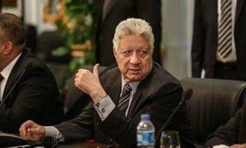 جمعية قدامي اللاعبين تكرم مرتضي منصور والخطيب