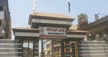 الأهرام: مستقبل الزمالك في خطر