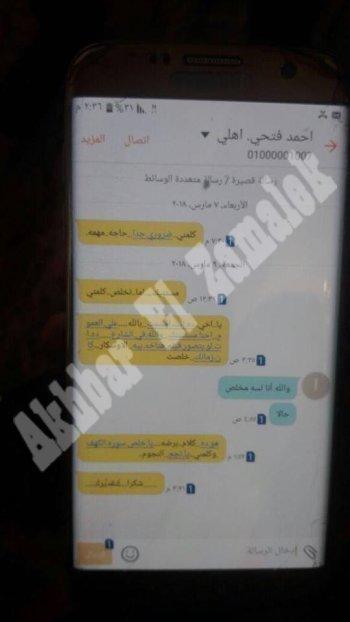 خاص | ننشر صورة مفاوضات الزمالك مع أحمد فتحي