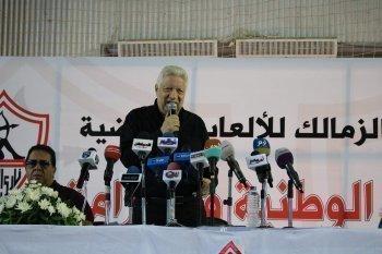 اخبار الزمالك يكشف فرمان جديد لمرتضى منصور  قبل كاس العالم للأندية بكرة اليد