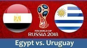 مباراة مصر واوروجواى فى كأس العالم بروسيا