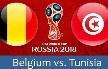 بث مباشر | شاهد مباراة بلجيكا وتونس بكأس العالم