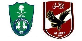 رسميًا | إلغاء مباراة السوبر المصري السعودي