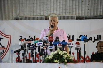 «أخبار الزمالك» تكشف «عيدية» مرتضى منصور