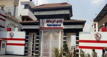 الوطن: الزمالك يقترب من صفقة عالمية ستهز مصر فى يناير