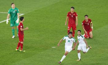 فوز مثير للعراق على حساب فيتنام  فى مباراة  مجنونة