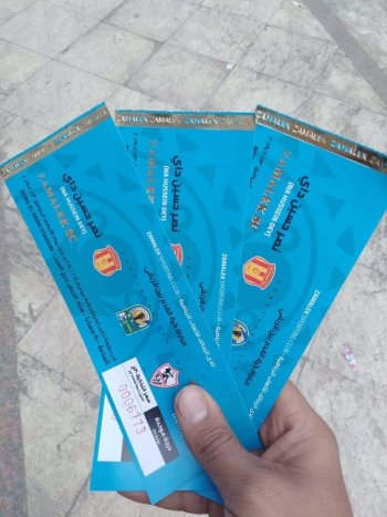 بالصور | الزمالك يطرح تذاكر مباراة نصر حسين داي .. تعرف على الأسعار