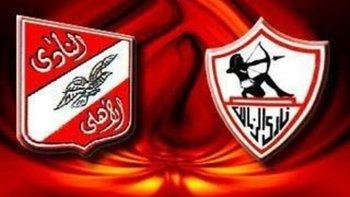 4 أهداف في مباراة الزمالك والأهلي بدوري القطاعات