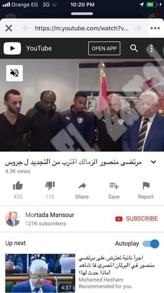 مرتضى منصور يكشف التجديد لجروس وموقف خالد جلال والصفحة الرسمية تثير الجدل