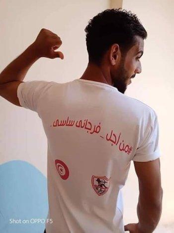 الان جيريس يعلن تشكيل تونس لمواجهة انجولا وجماهير الزمالك تدعم ساسى