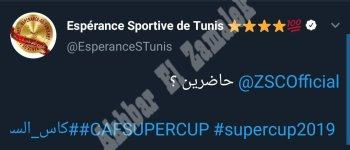 رسميًا | الزمالك يواجه الترجي في السوبر الإفريقي .. وبطل تونس يعلن التحدي مبكرًا