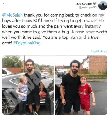 شاهد صورة محمد صلاح التى قلبت تويتر مع طفل الريدز ورسالة والد الطفل