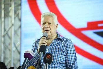 عاجل    مرتضى منصور يفجر قنبلة بشان  ستانوفيتش